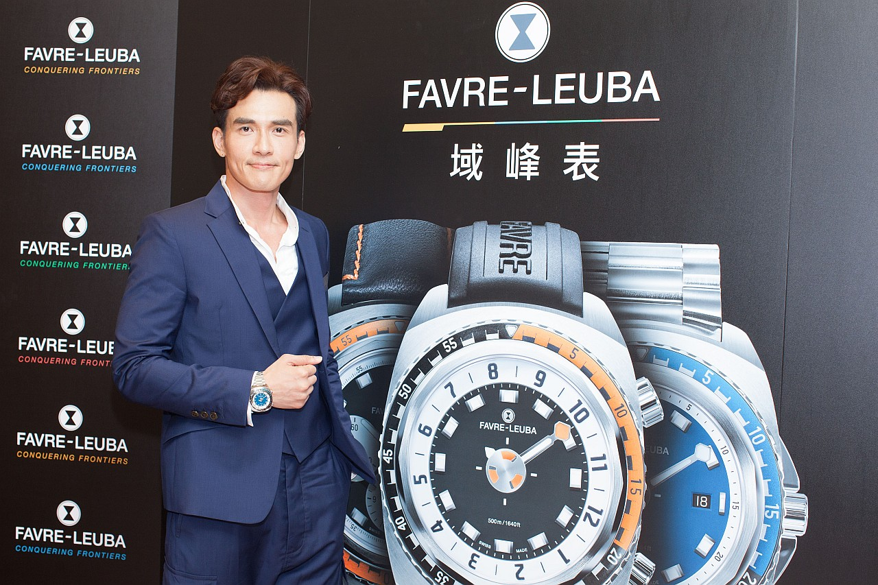 瑞士280年傳奇品牌Favre-Leuba域峰表進駐台北Sogo復興館7F