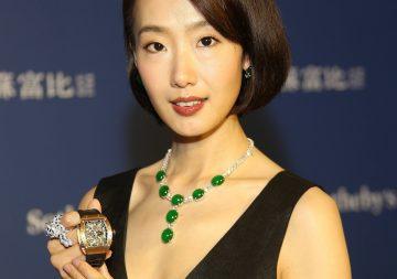 蘇富比「珍貴名錶」春拍4月5日於香港會議展覽中心舉行