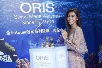 徜徉無限深海魅力:ORIS與蔡詩芸共同潛入海洋生態保育計劃