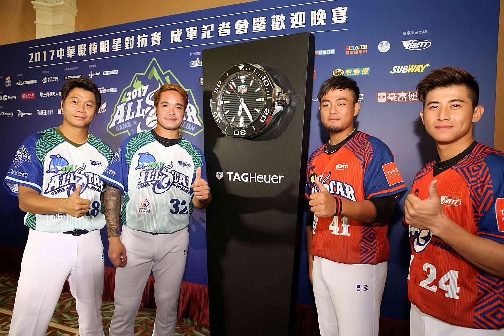 TAG Heuer泰格豪雅攜手中華職棒明星對抗賽共同前進東台灣