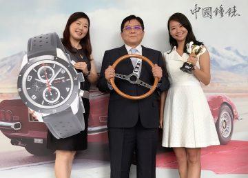 萬寶龍TimeWalker時光行者系列腕錶上市,台南中國鐘錶於中華賓士重現賽車精神