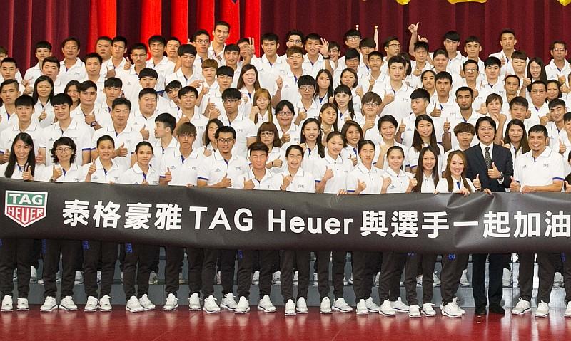 TAG Heuer 榮耀支持2017台北世大運中華健兒,奪金選手將獲贈腕錶