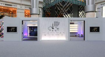 每一扇門後,都充滿華麗:第五屆台北101頂級珠寶鐘錶大賞