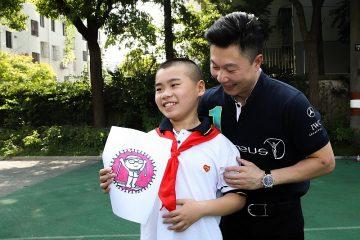 美好時光:勞倫斯體育傳奇李小鵬現身上海,祝賀IWC萬國錶勞倫斯兒童繪畫大賽得獎者
