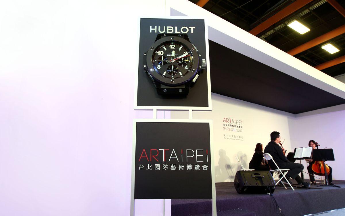 用時間說藝術:Hublot X ART TAIPEI 2017台北國際藝術博覽會