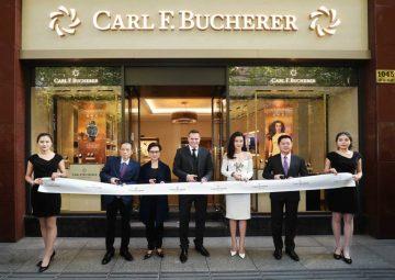 流金時刻「永動」:上海寶齊萊首間上海精品店華麗揭幕