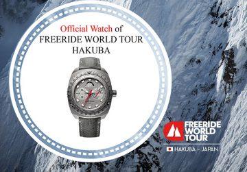 Favre-Leuba域峰表成為Freeride World Tour 自由滑雪世界巡迴賽-日本站官方贊助時計
