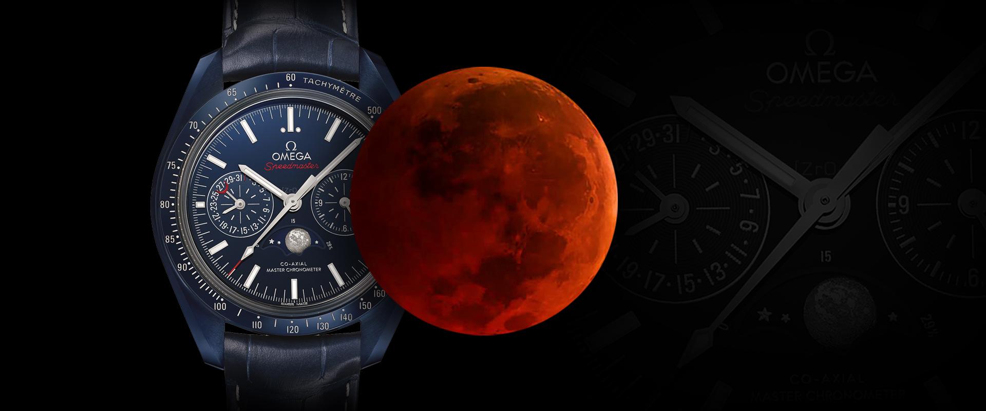 手腕或天空?您打算在哪裡欣賞2018年1月31日的超級藍色血月?