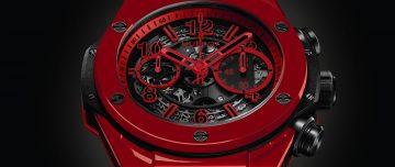 【2018巴塞爾錶展預報】陶瓷工藝史無前例的重大突破:HULOT BIG BANG UNICO魔力紅陶瓷腕錶
