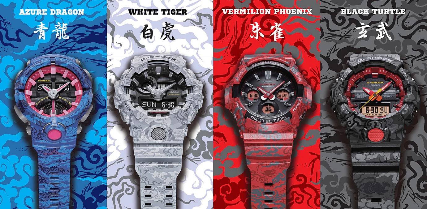 用神秘中國雲迷彩刻劃出中國古代神話:G-SHOCK攜手新加坡視覺藝術家JAHAN LOH推出四神系列腕錶