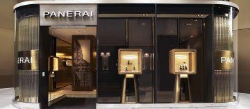 沛納海於澳洲墨爾本開設第一間專賣店