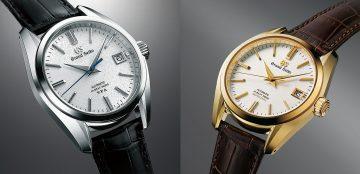 【Baselworld 2018錶展報導】慶祝9S 機械機芯20 週年,Grand Seiko 推出三款搭載特殊機芯、全新錶殼與獨特錶盤的紀念腕錶