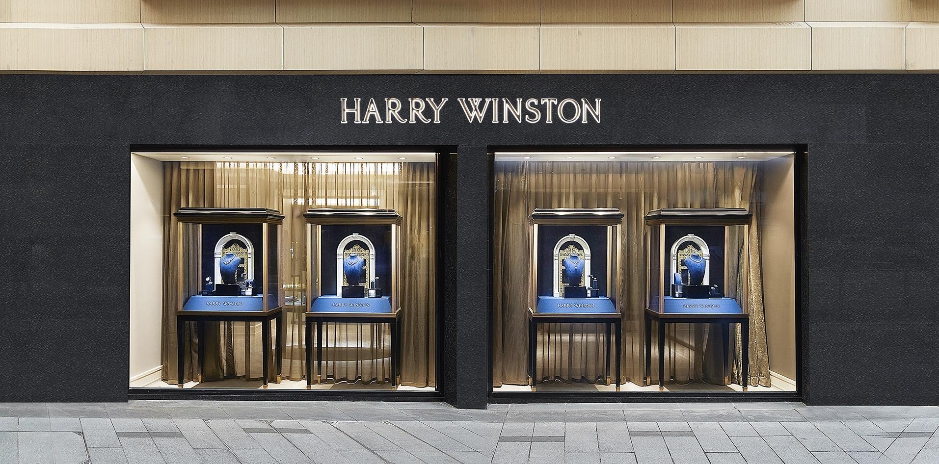 『鑽石之王』海瑞溫斯頓Harry Winston香港文華東方酒店品牌專門店嶄新隆重開幕