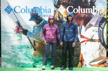 Columbia鈦厲害 抗日機能享受野趣