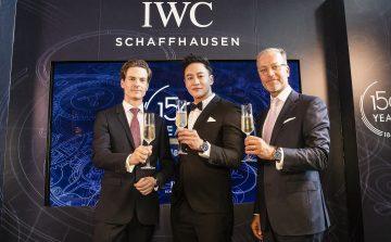 IWC萬國錶歡慶品牌150週年,2018年全新系列腕錶自4月17日起於台北101二樓專賣店搶先展出