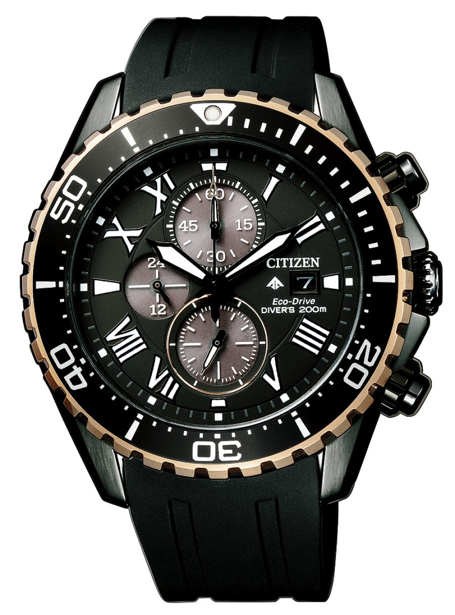 PROMASTER MARINE系列光動能200米潛水計時碼錶,型號CA0716-19E,參考售價約NTD14,800。