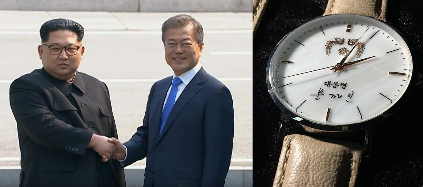 世紀之握 兩韓領導人腕錶風格大不同