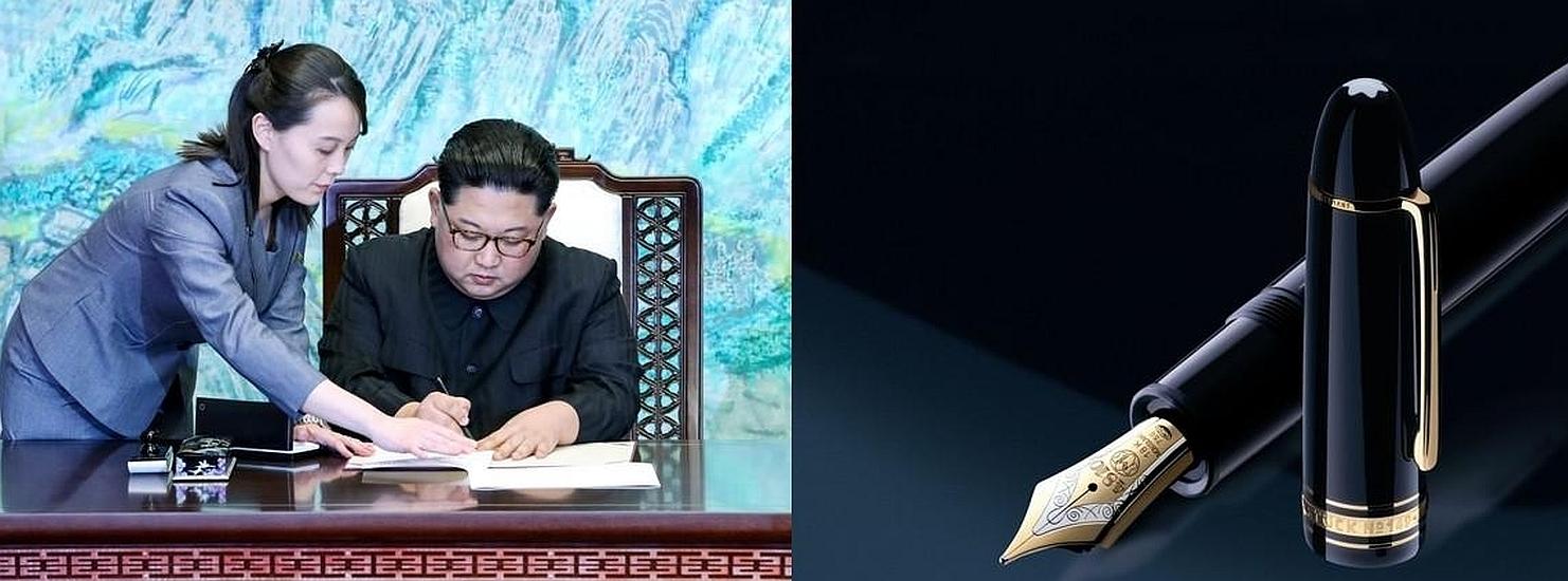 嶄新的歷史現在開始:金正恩用萬寶龍Meisterstück大師傑作系列鋼筆在和平之家來賓簿上簽名留言