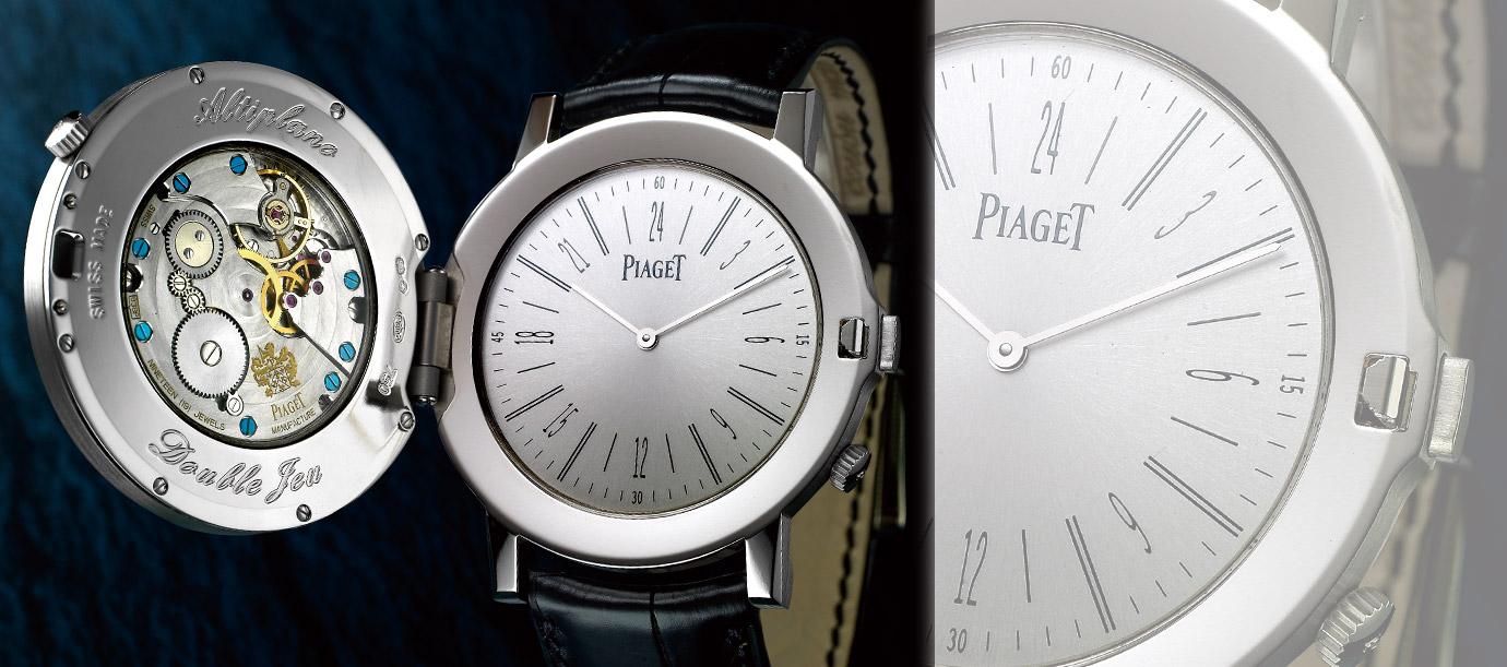 破格創新的雙面雙時區顯示腕錶 Piaget Altiplano Double Jeu 43mm