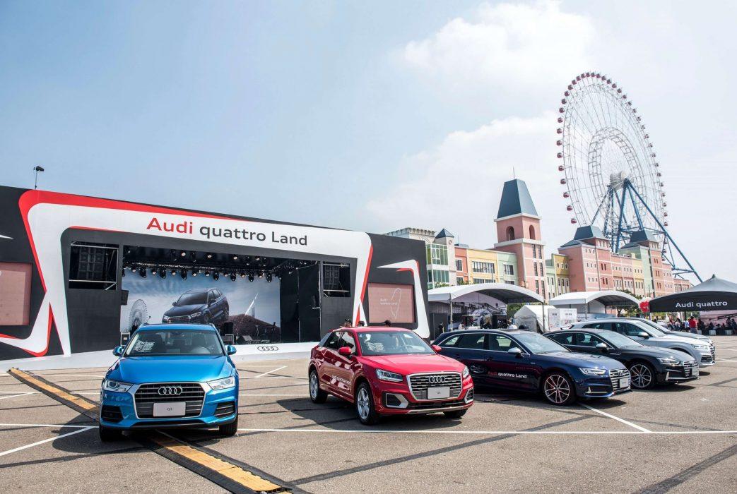 奧迪車聚 Audi quattro Land體驗操駕樂趣