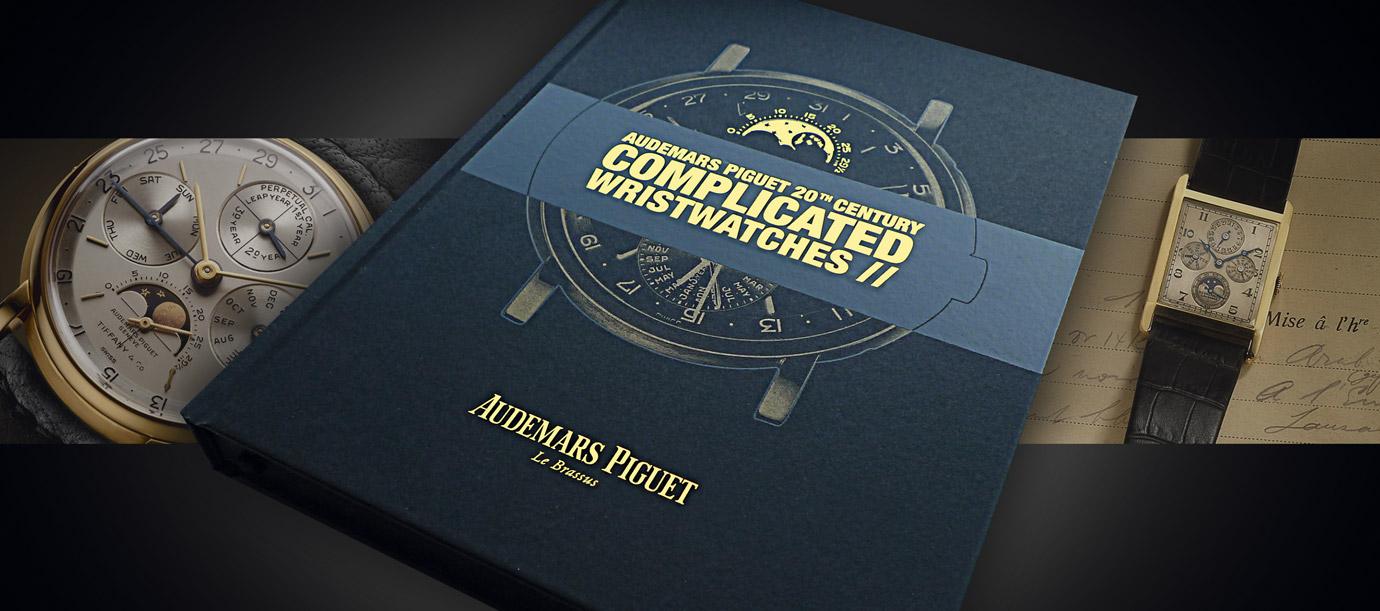 錶迷必讀聖經 愛彼推出首本二十世紀精密腕錶書籍
