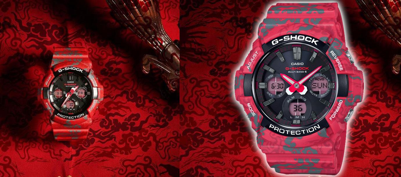 G-Shock X Jahan Loh 四神系列錶款