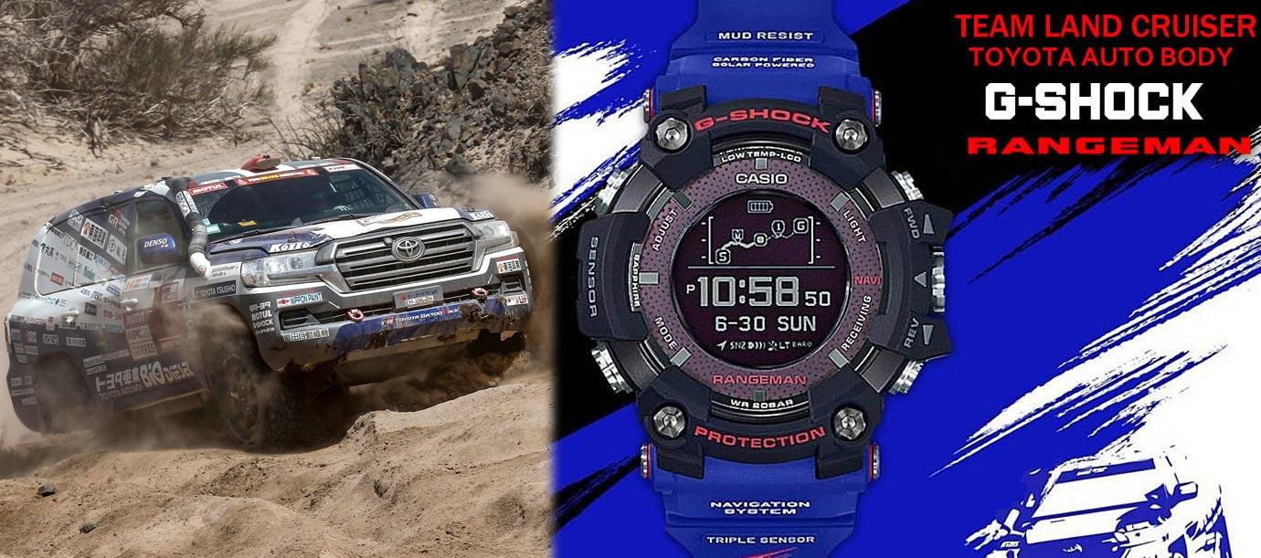 聯手五次Dakar Rally冠軍 G-SHOCK推出限量聯名錶款