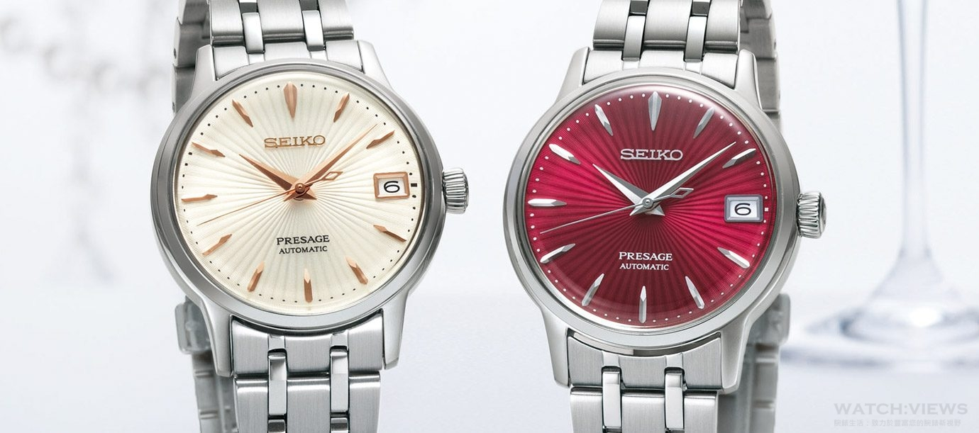 女子微醺限定:Seiko Presage氣泡系調酒腕錶