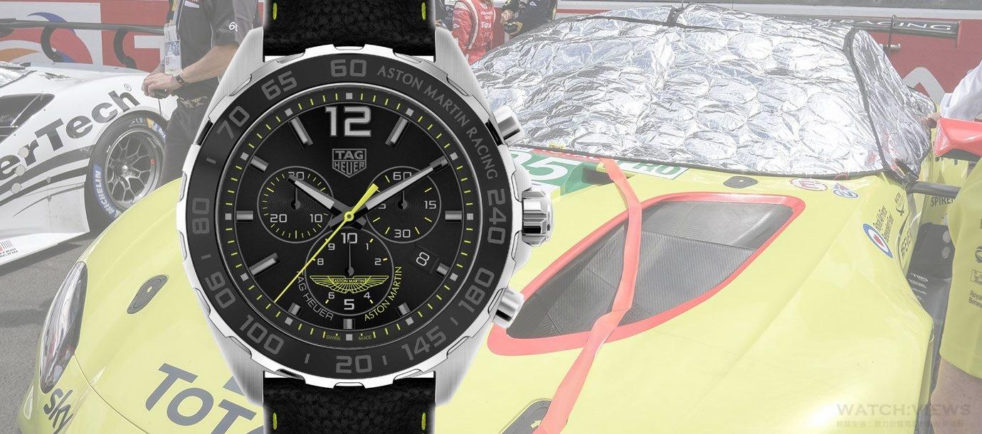 與超跑結盟:TAG Heuer推出Formula 1 Aston Martin特別版計時碼錶