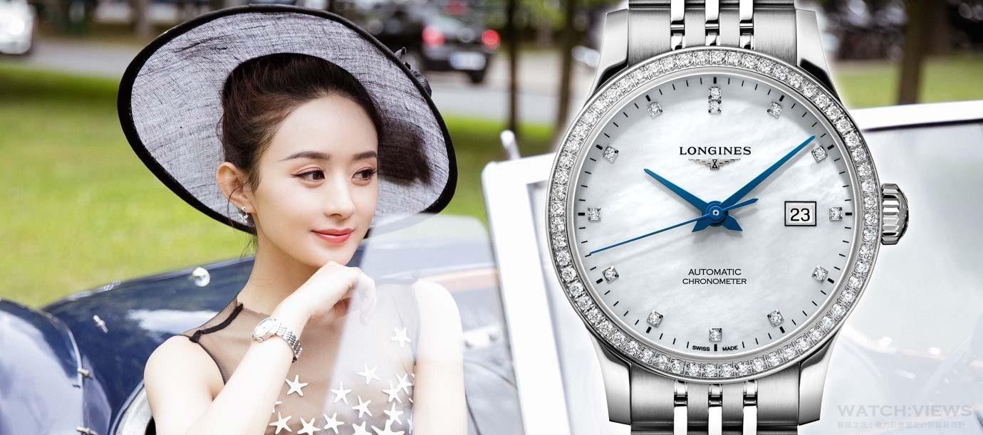 Longines代言人趙麗穎與Record開創者系列腕錶現身花都巴黎