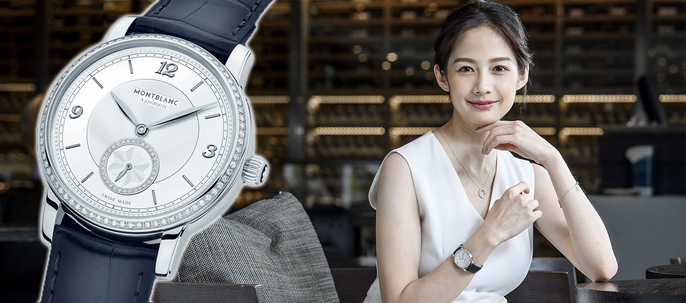 傳承卓越製錶精神:Montblanc Star Legacy明星傳承系列女性腕錶