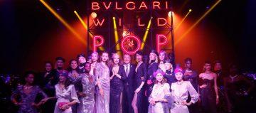寶格麗全新Wild Pop頂級珠寶系列於羅馬華麗登場