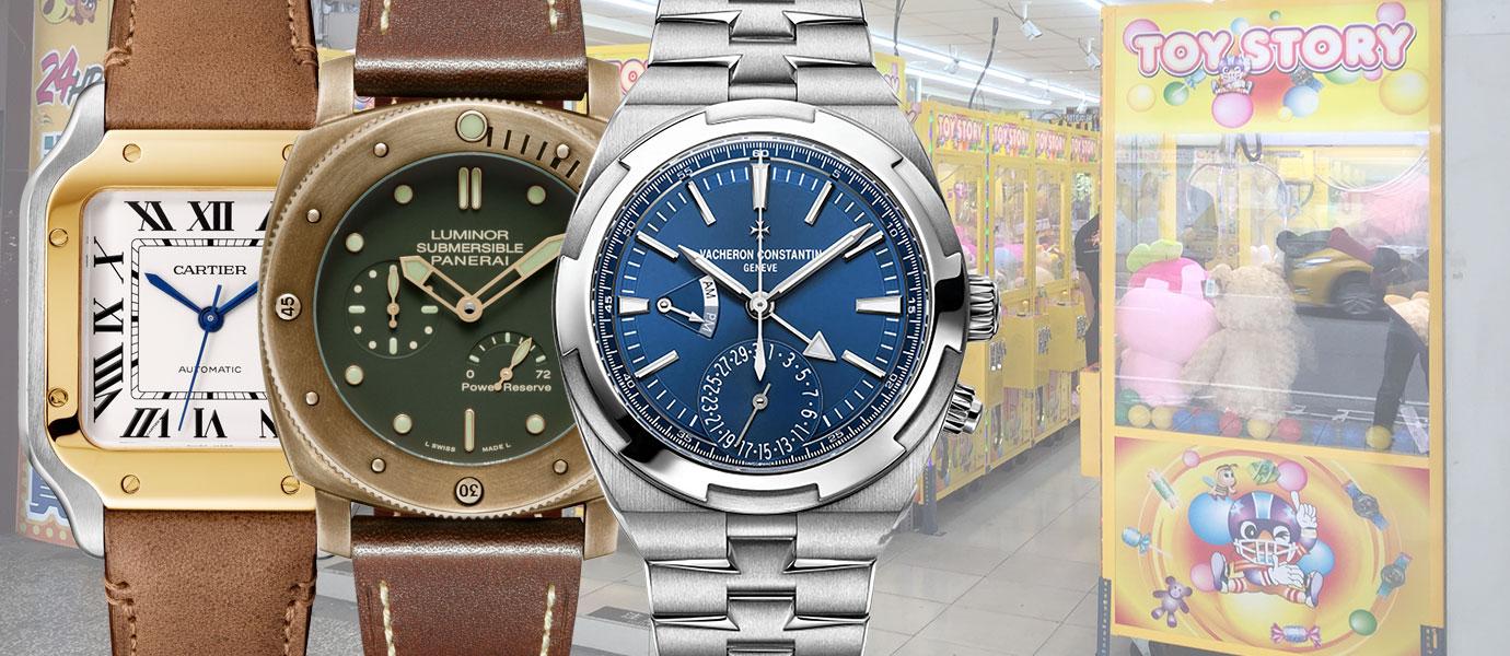 【錶語時事】從夾娃娃機爆發式成長看鐘錶近年流行風潮