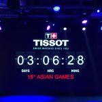 熱情與愛心100%:Tissot總裁攜手中華隊出征2018亞運