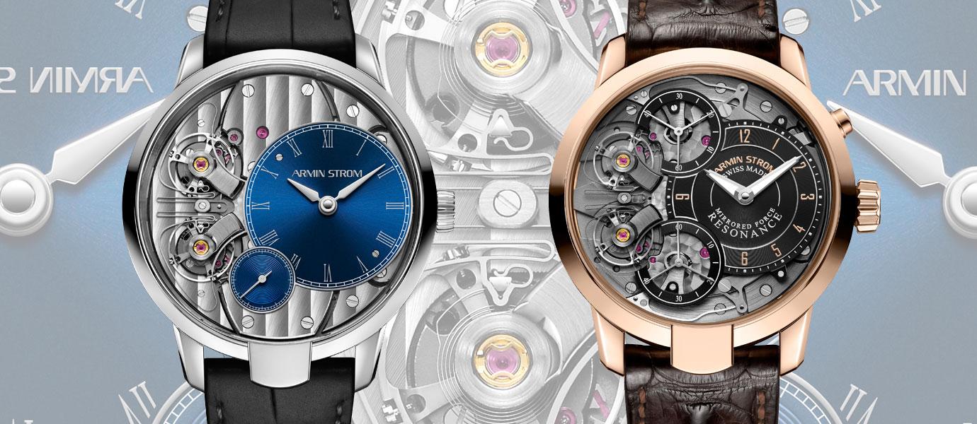 對自己照鏡子:Armin Strom鏡像共振腕錶