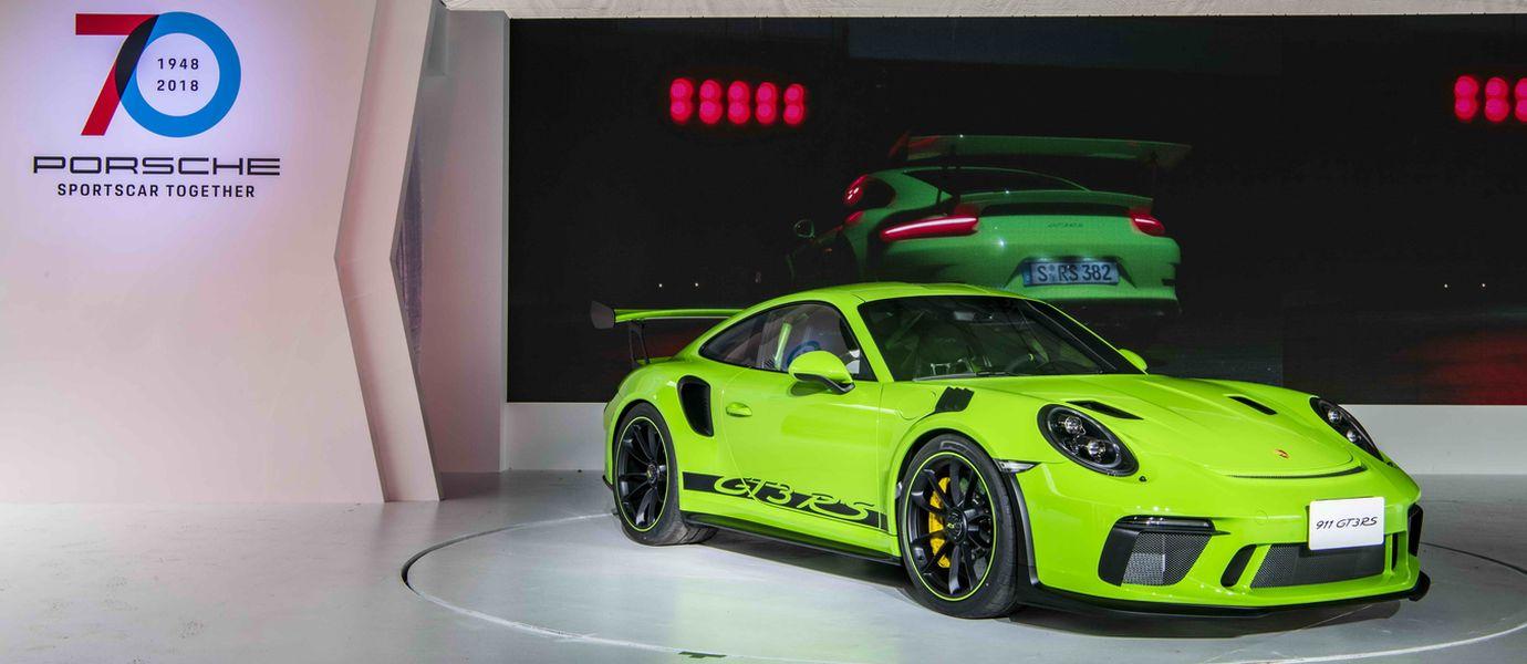 保時捷開趴慶70歲 911 GT3 RS登台千萬誘客