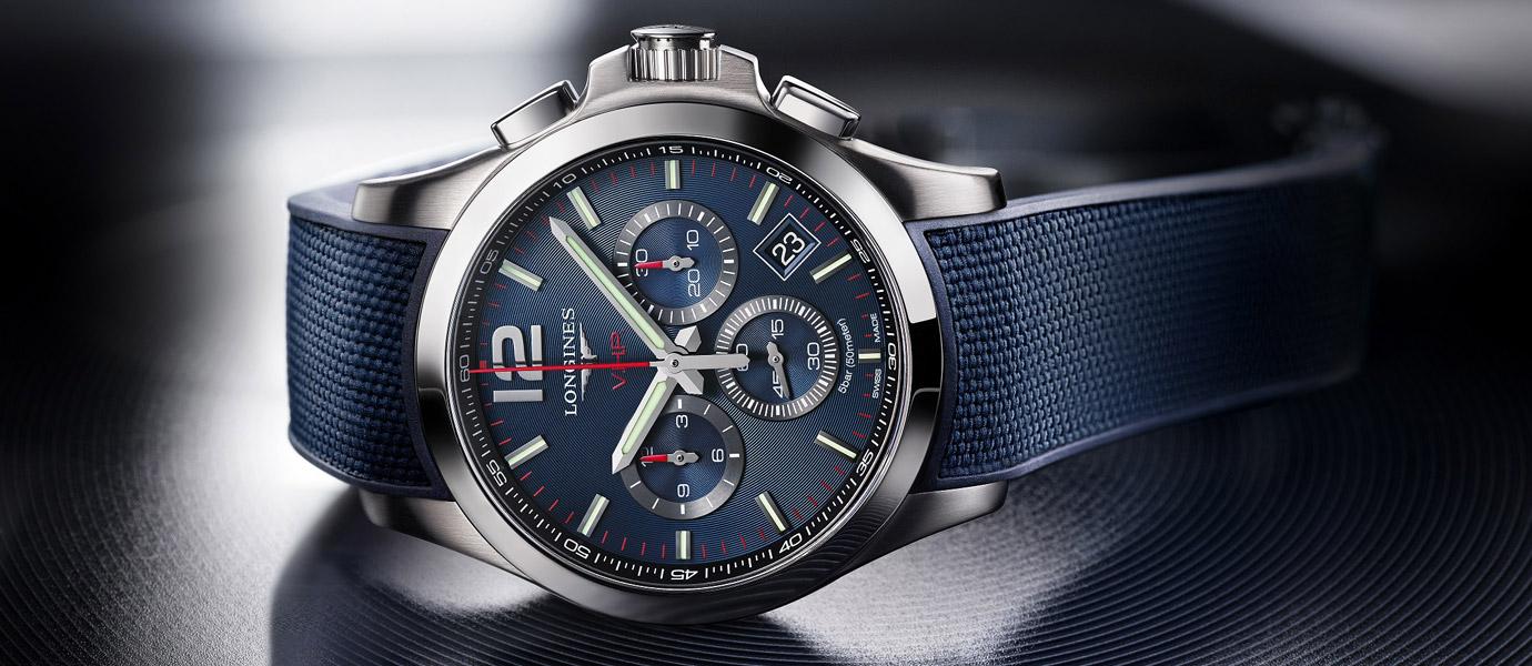 再創石英科技顛峰:Longines征服者系列V.H.P.計時碼錶