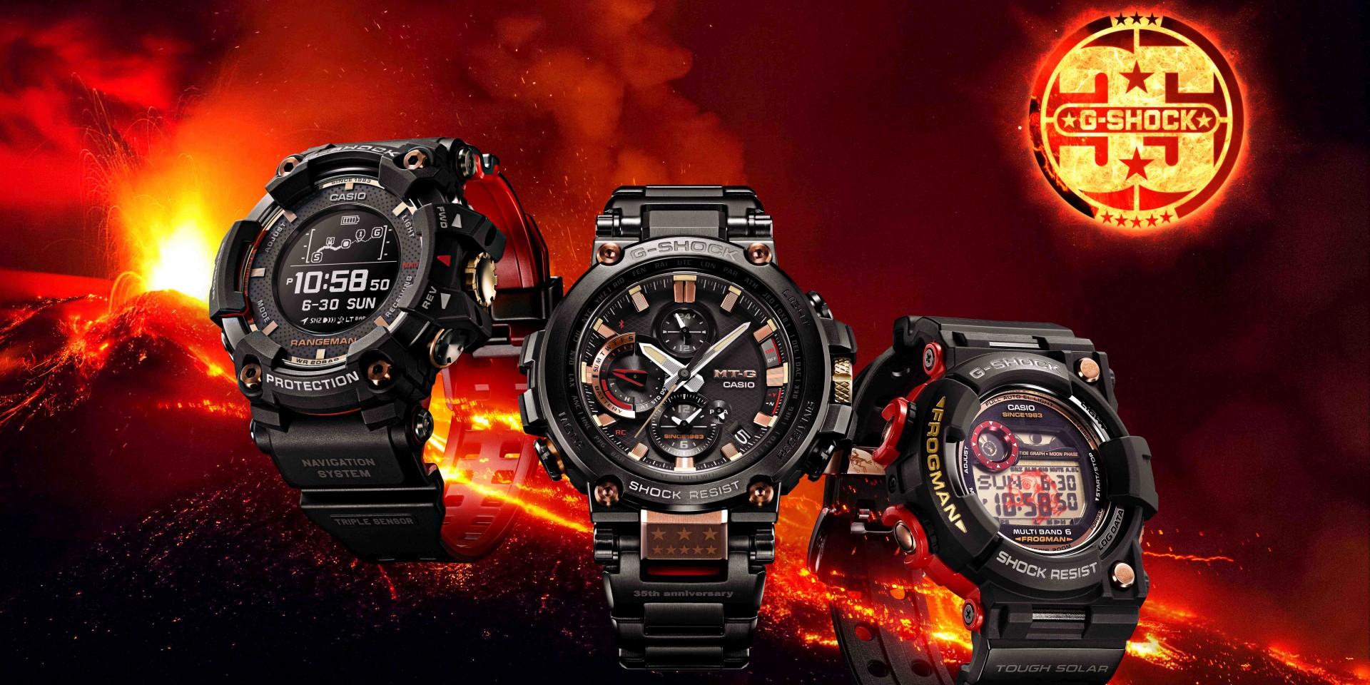 G-SHOCK 35周年全新紀念錶款「MAGMA OCEAN」系列