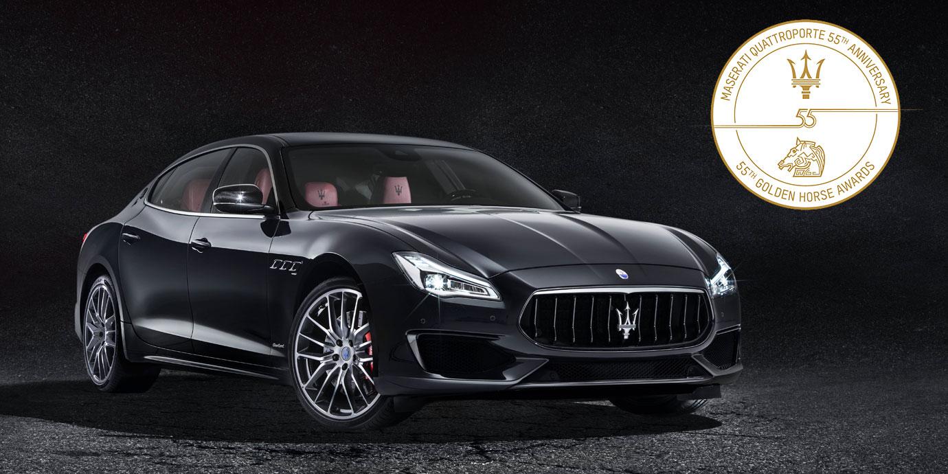 Maserati加持金馬55 閃耀星光大道