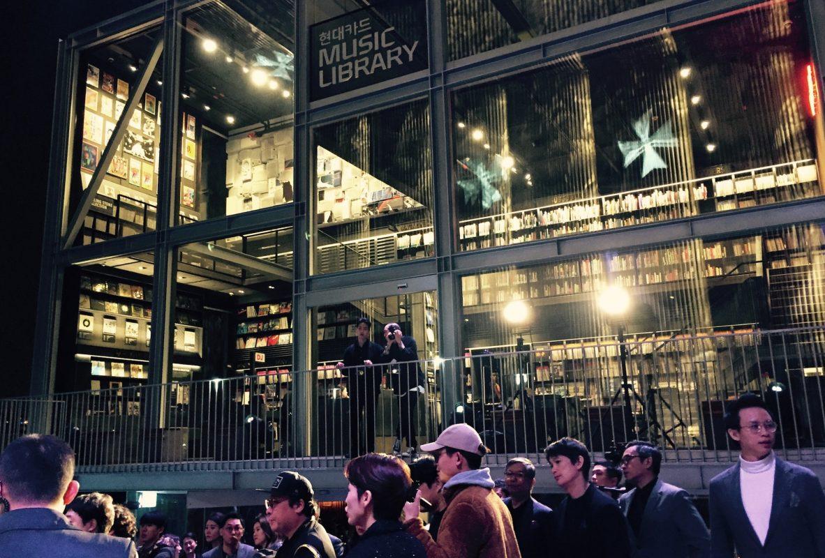 江詩丹頓11月8日於韓國首爾的現代信用卡音樂圖書館,舉辦FIFTYSIX亞洲發表會。
