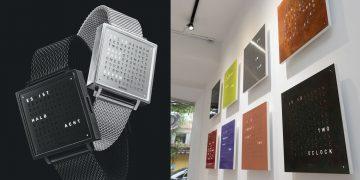 充滿創意的德系工藝:QLOCKTWO海外首家專賣店座落台北