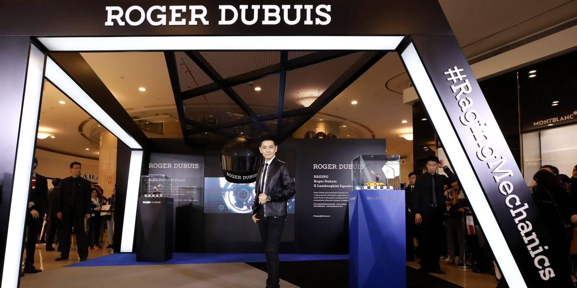 讓賽車巨星林志穎驚嘆!Roger Dubuis卓絕機械 桀驁馳騁快閃展覽