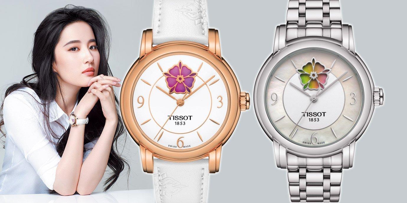 會變色的曼陀羅花:Tissot Lady Heart腕錶