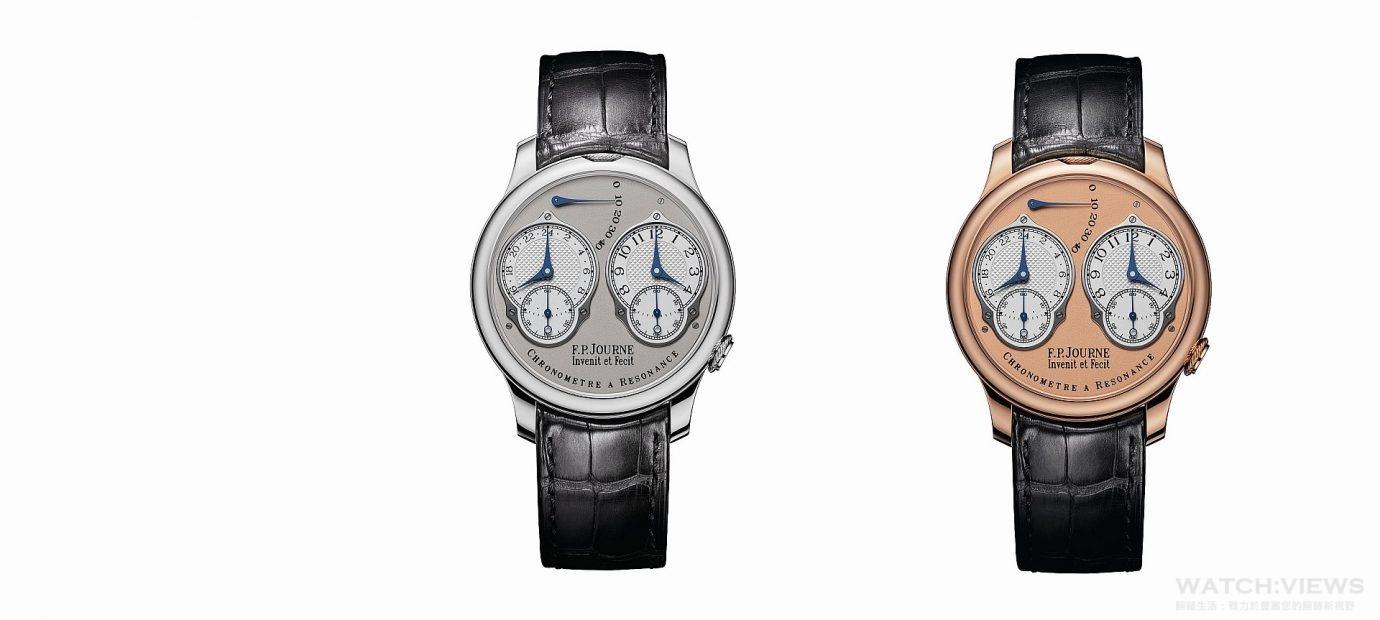 F.P. Journe 共振式腕錶二十周年紀念,推出兩款 Chronomètre à Résonance 限定款式
