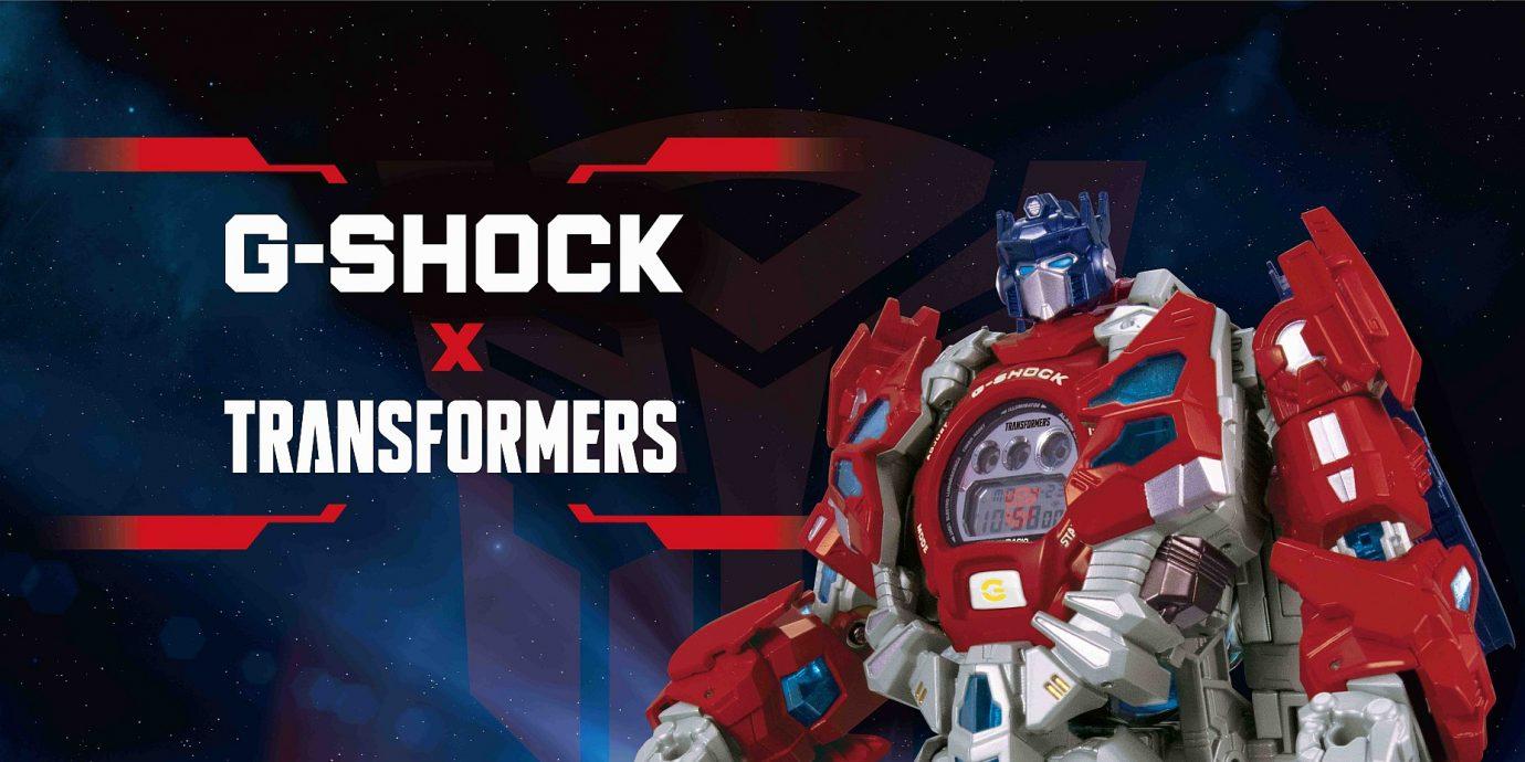 G-SHOCK-TRANSFORMER