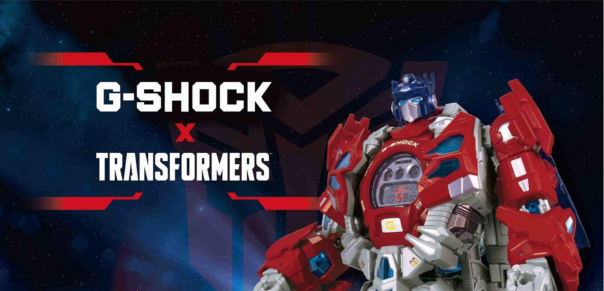 變形金剛來了,CASIO G-SHOCK TRANSFORMERS聯名套組01/12(六)限量上市