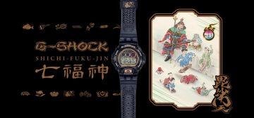 G-SHOCK日本神話七福神系列第四彈——武神-毘沙門天,歲末勇猛上市