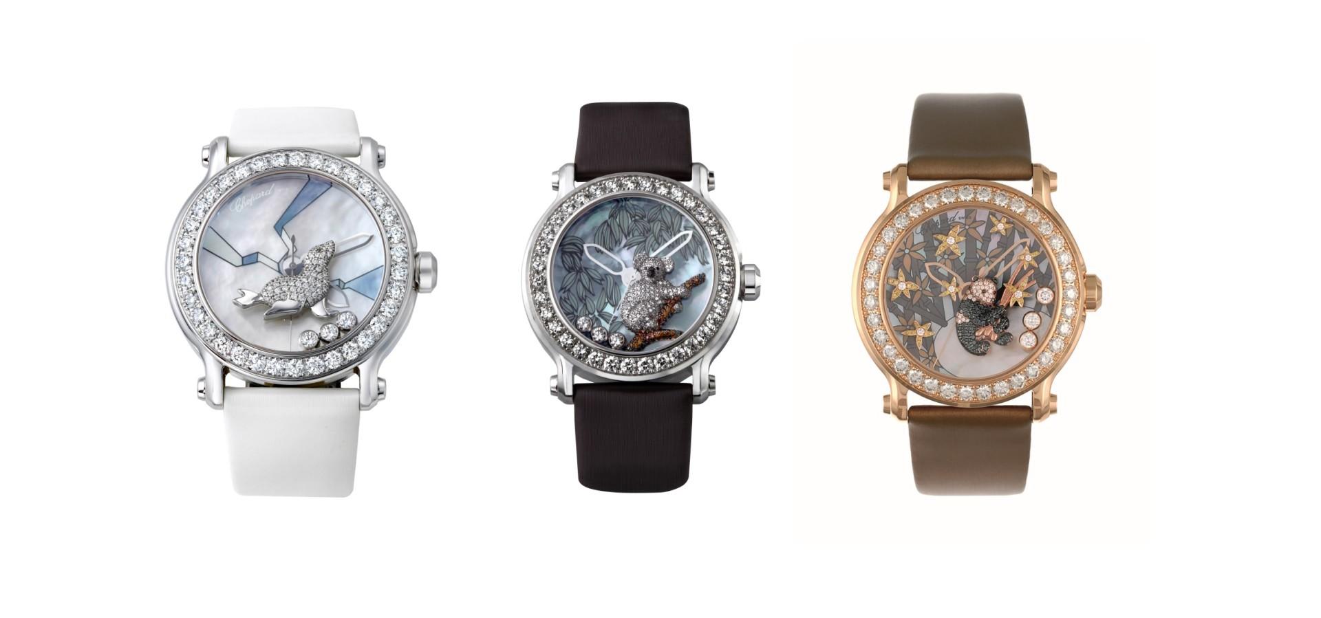 動物奇幻星球開啟華麗的春天遊行:蕭邦動物世界系列腕錶展