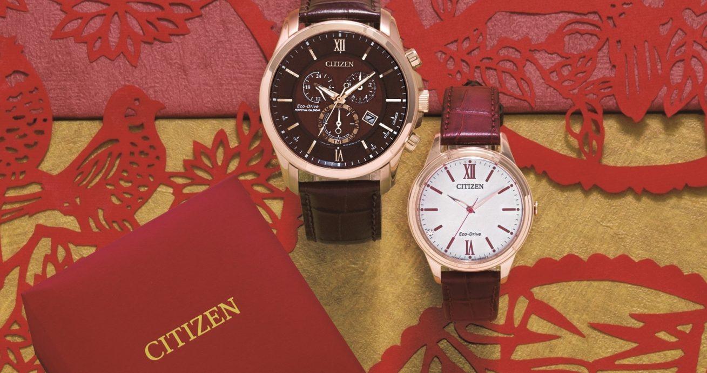 CITIZEN時尚暖紅對錶喜迎農曆新年