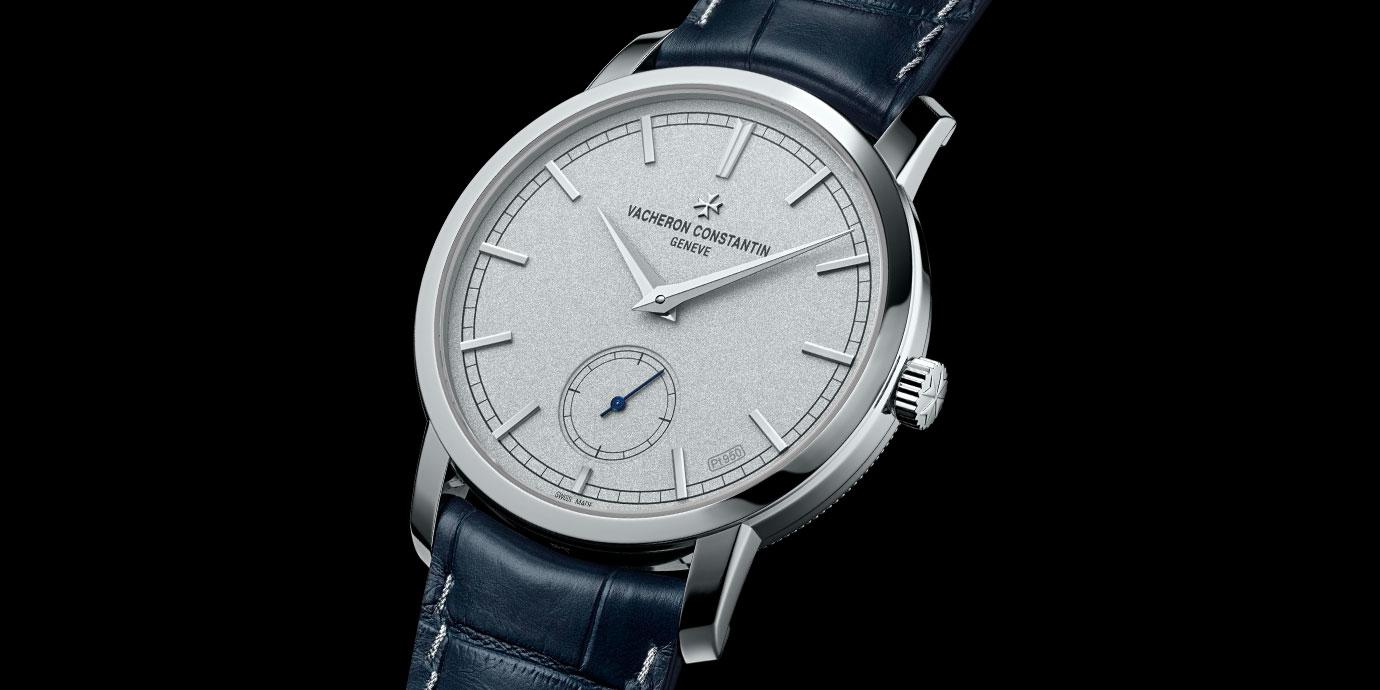 限量鉑金再出新款:江詩丹頓Traditionnelle手動上鍊腕錶